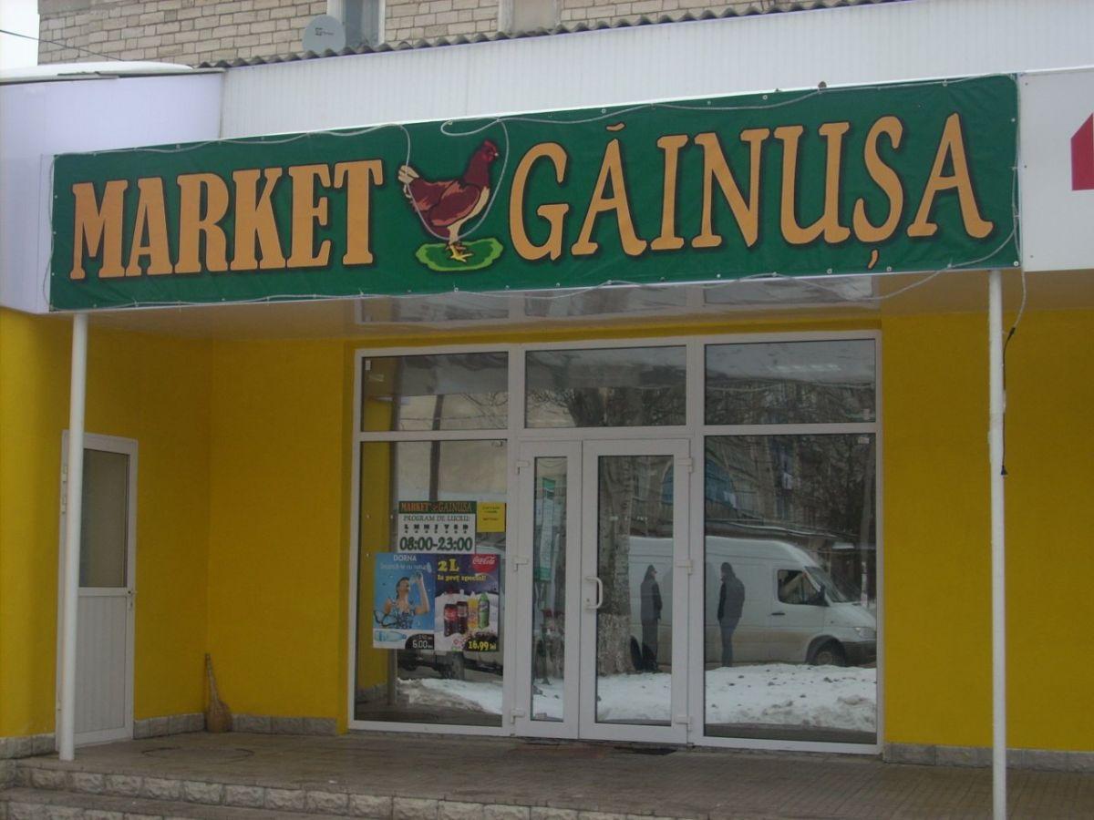 Программа автоматизации ,магазин,продуктовый магазин,супермаркет - Кишинев